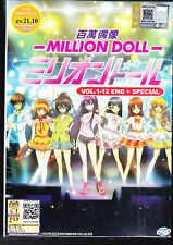 *NEW* MILLION DOLL *12 EPISODES + SPECIAL*ENGLISH SUBTITLES*ANIME LOT*US SELLER*