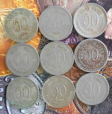 9 pcs YEAR SET - 1972 1973 1974 1975 1976 1977 1978 1980 1983 -  50 Paise Coin