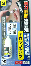 Mr Super Instant Glue Adhesive Daiso C-029 N62 Low Viscosity Drop Pinpoint Type