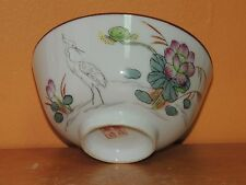 "Chinese 4.5"" Rice Bowl or Cup Crane Vintage Fine Porcelain Antique Hand Painted"