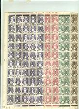 YVERT N° 670 A 673 x 50 CHAINES BRISEES TIMBRES FRANCE NEUFS sans CHARNIERES
