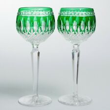 Set of 2 Signed Waterford Crystal Clarendon Emerald Wine Hock Glasses 8""
