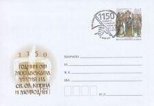 2013 Evangelizzazione di San Cirillo e Metodio - Bulgaria - busta postale FDA