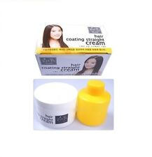 NEW coating magic straight cream Hair Straightening Cream Permanent Rebonding