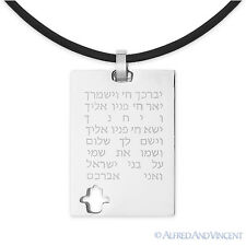 Stainless Steel Shema Israel Prayer Hamsa Pendant Jewish Judaica Hebrew Necklace