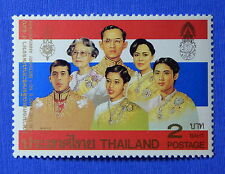 1987 THAILAND 2 BAHT SCOTT# 1205 MICHEL # 1230 UNUSED NH                 CS22478