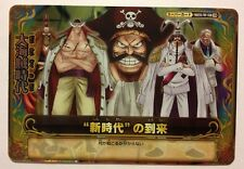One Piece OnePy Berry Match W PART10 S031-W-SR