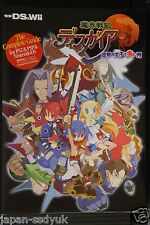 JAPAN Disgaea: Hour of Darkness Portable The Complete Guide PS2&PSP&DS