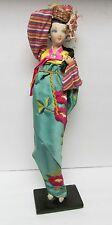 """Korean Tall Hand Crafted Doll Bamboo Quilted Embroidered Dress Clothing 20"""" VTG"""