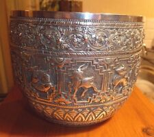 ANTIQUE INDIAN ASIAN BURMESE SOLID SILVER  EMBOSSED BOWL CIRCA 1890-1910