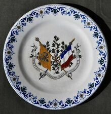 ASSIETTE EN FAÏENCE ALLIANCE FRANCO RUSSE 1891 CRONSTADT PARIS TOULON 1893 XIX è