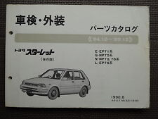 JDM TOYOTA STARLET P70 Series EP71 EP76 NP70 NP76 Original Genuine Parts Catalog