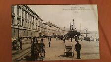 MESSINA - MARINA PRIMA DEL TERREMOTO DEL 28-12-1908 - NON VIAGGIATA - ANIMATA