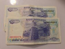 LOT OF INDONESIA RUPIAHS, 8 BANKNOTES, 2 1000 BILLS WITH CONSECUTIVE NUMBERS