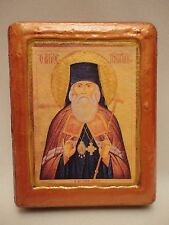 Saint Ignatius Ignatios Greek Orthodox Byzantine Rose Gold Prayer Icon on Wood