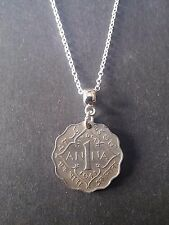 "1941 Indian 1 Anna coin necklace on 20"" sterling silver chain. Choice available."