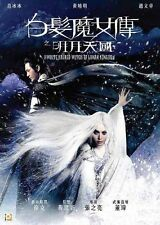 "Fan Bing Bing ""The White Haired Witch of Lunar Kingdom"" HK Action Region 3 DVD"