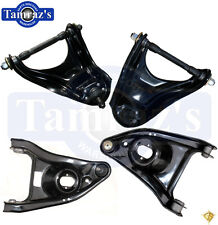 64-72 Chevelle GTO Cutlass Front Control Arm Set Upper & Lower New