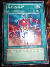 YU-GI-OH! JOEY DECK VOLUME 2 PLAYED SJ2-049 BANNER OF COURAGE BANNIERE JAPANESE
