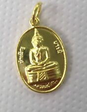 THAI AMULET GIFT FRIENDSHIP GOOD LUCK LOVE PROTECTION PENDANT BLESSED BY MONKS17