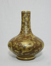 Chinese  Teadust  Porcelain  Long  Neck  Vase  With  Mark     M1015