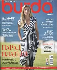 Sewing Magazine Burda 4/2015 in Russian, 39 Unused Patterns in Rus, Eng, Ger