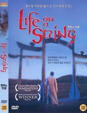 Life On A String 1991 -Region 2 Compatible DVD (UK seller!!!) Zhongyuan NEW