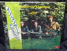 Derek & The Dominos In Concert SEALED JAPAN 1973 1ST PRESS 2 LP SET W/OBI