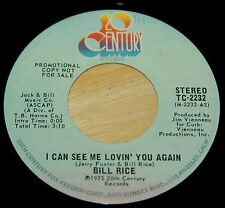 Bill Rice 45 I Can See Me Lovin' You Again  PROMO  EX