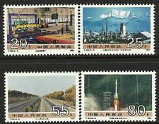 PR China 1991 Achievements in Socialist Construction 4th series MNH (T165)