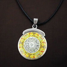 Arabic God Allah Quran Pendant Amulet Leather Chain Islamic Muslim Necklace