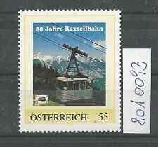 """Österreich PM personalisierte Marke Eisenbahn """"80 Jahre RAXSEILBAHN""""  **"""