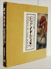PAINTINGS BY CHAO SHAO-AN Scarce Art Book HCDJ