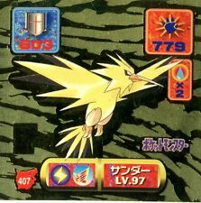 POKEMON STICKER CARD JAPANESE 50X50 1997 GOLD HOLO N° 407 ZAPDOS ELECTHOR