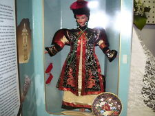 BARBIE DOLL CHINESE EMPRESS THE GREAT ERA COLLECTION 1996 NIB