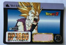 Dragon Ball Z Carddass Hondan PART 15 - 605