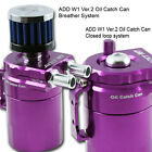 ADD W1 Baffled Universal Aluminum Oil Catch can Reservoir Tank Ver.2 - Pupple