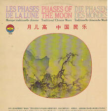 PHASES OF THE MOON traditonal Chinese Music LES PHASES DE LA LUNE - LP CBS mint