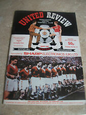MAN UTD v COVENTRY 1988 THE LAST LINE UP  30 YEARS AFTER MUNICH