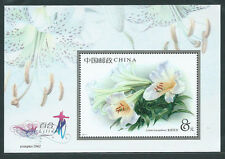 China 2003-4 Lily S/S Flower Plant 百合花