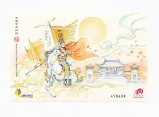 China Macau 2016 木蘭辭 S/S Chinese Classical Poetry – Ballad of Mulan Stamp sheet