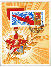 Russia Civil War Red Army Soldier Covallery Orders Souvenir Sheet 1968