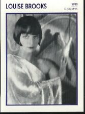 Louise BROOKS Loulou French Photo Card