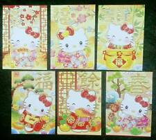 Hello Kitty Chinese New Year Red Packet Pocket Envelope Sanrio Character Set X 6