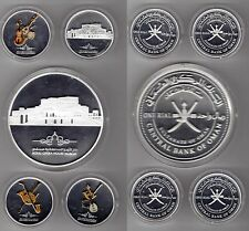 OMAN - 5 SILVER PROOF 1 RIAL COINS SET 2011 YEAR KM#168-172 OPERA HOUSE GIANT