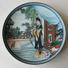 Chinese Imperial Jingdezhen Porcelain Plate Beauties of the Red Mansion Miao-yu