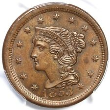1853 N-19 PCGS MS 65 BN TCC#4 MDS Braided Hair Large Cent Coin 1c Ex; Twin Leaf