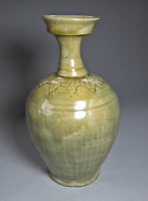 A Very Fine/Rare Korean Carved Koryo Greenish Celadon Bottle Vase-11th C