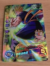 Carte Dragon Ball Z DBZ Dragon Ball Heroes Part 7 #H7-CP3 Prisme 2011