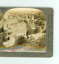 B18 Keystone V27701T Palace Of Nebuchadnezzar & Ruins Of Babylon Iraq D